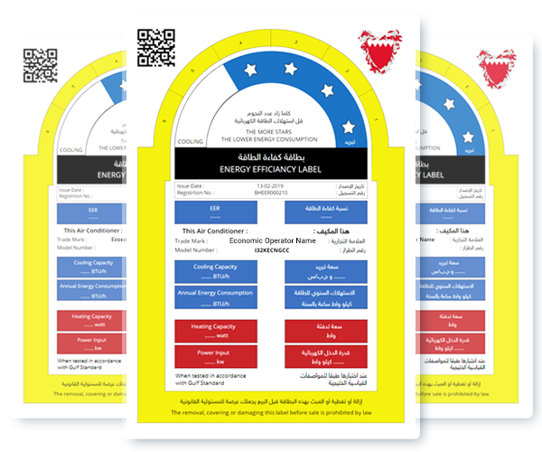 Energy Efficiency Rating Labels for the Kingdom of Bahrain
