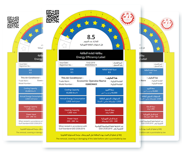 Energy Efficiency Rating Labels for the Sultanate of Oman