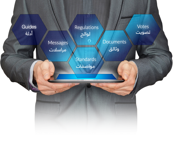 GCC Standardization Steering and Technical Committees