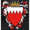 وزارة الصناعة والتجارة والسياحة - مملكة البحرين