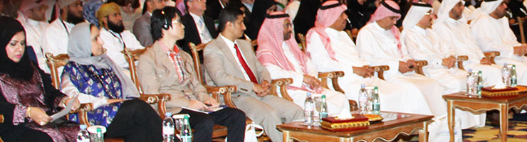 The 1st GCC Conference for Laboratory Proficiency