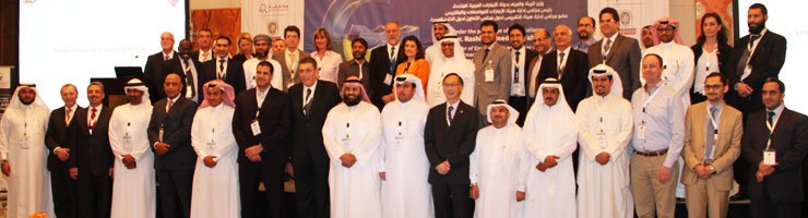 The 2nd GCC Conference for Laboratory Proficiency